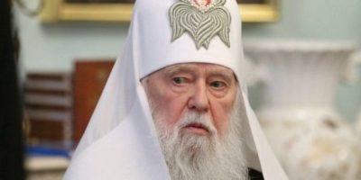 Что такое Синод в истории России