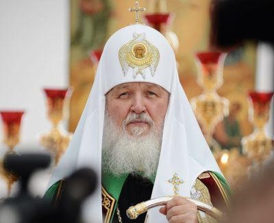 Как звали первого Патриарха Московского и всея Руси