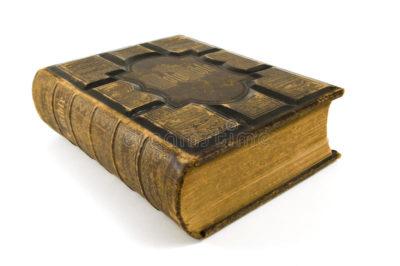Сколько лет самой старой библии