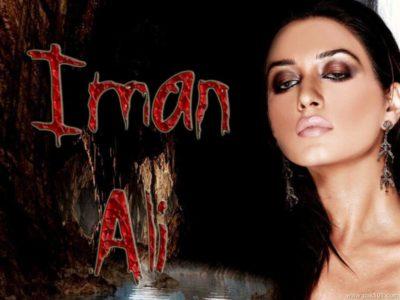 Что означает имя Иман в переводе