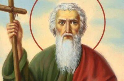 Какого числа День ангела Андрея