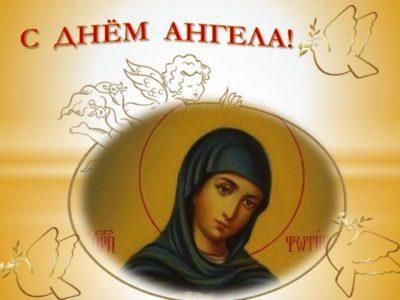 Когда день ангела у Тимура