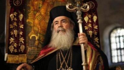 Сколько лет существует православная церковь