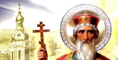 Как звали князя который крестил Русь
