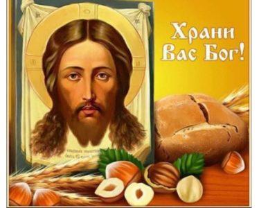 Когда в этом году ореховый спас