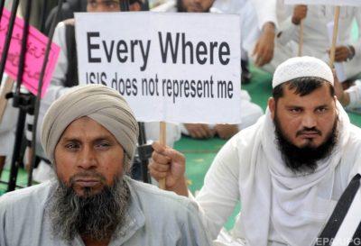 Как у мусульман называется ад