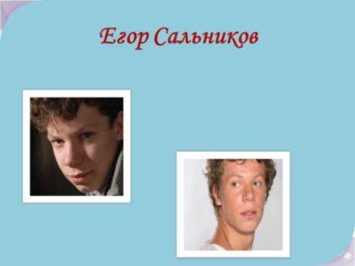 Что означает мое имя Егор