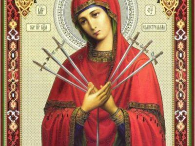 Когда праздник иконы Умягчение злых сердец