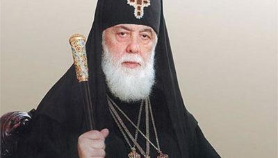 Когда было принято христианство в Грузии
