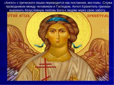 Что означает имя Тамара с греческого