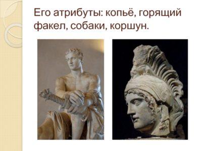 Чем правил бог Арес