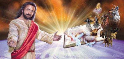 Сколько лет назад написали Библию