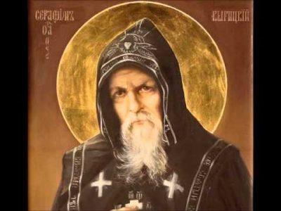 кто такие святые в православии