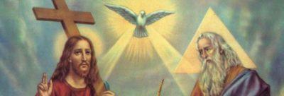 Почему Святой Дух исходит только от Отца