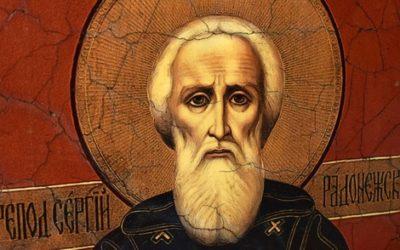Какой веры был Сергий Радонежский