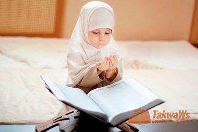 Кто такая Амина в исламе