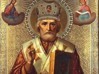 Где живет Святой Николай