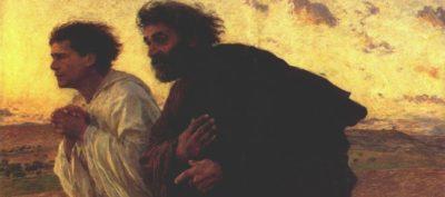 кто отрекся от христа