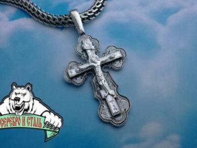 Что означает череп с костями на православном кресте
