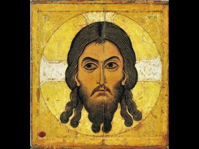 что означает имя иисус