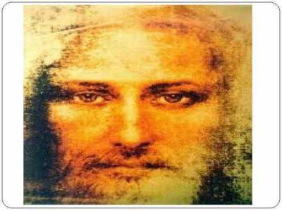 Что означает символ веры