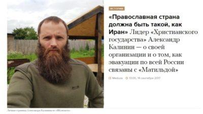 Сколько православных стран в мире