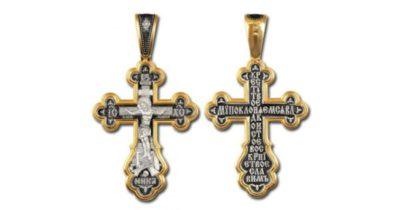 Что означает надпись на кресте Інці
