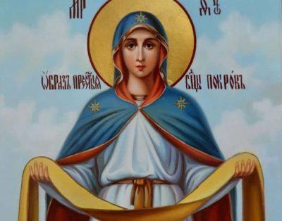 Что обозначает икона Божьей Матери Покрова