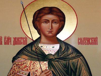 Как по церковному имя Николай
