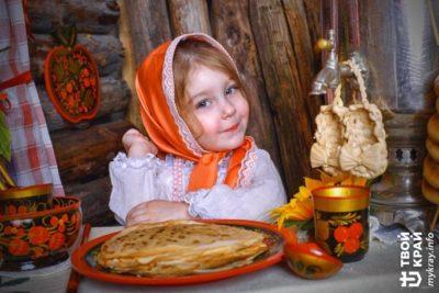 В каком году появился праздник Масленица