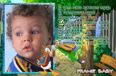 Что означает имя Роман для мальчика