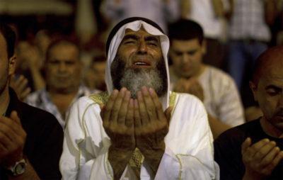Что такое дуга в исламе