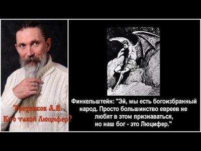 Как называется у евреев Бог