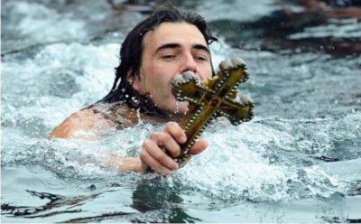 что такое крещение господне