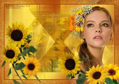 Какой цветок имени Светлана