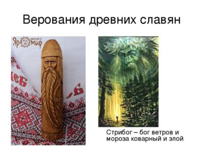 Когда начинается Новый год у древних славян