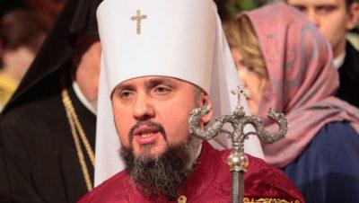 В каком году образовалась православная церковь