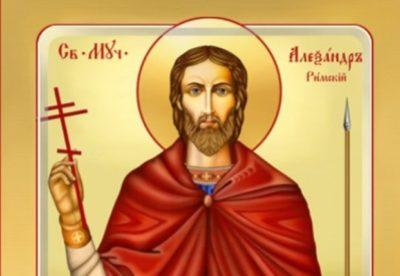 Как будет по церковному имя Александр
