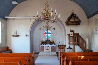 что такое алтарь в церкви