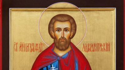 Как по церковному будет имя Богдан