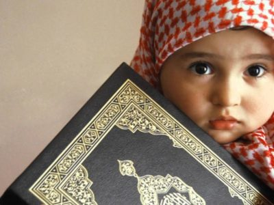 Что означает имя Малик в исламе