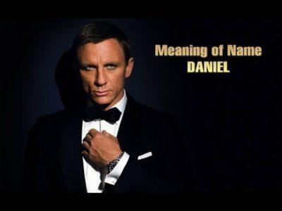 Как правильно написать имя Даниэль