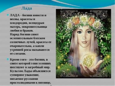 Каким богам поклонялись древние славяне