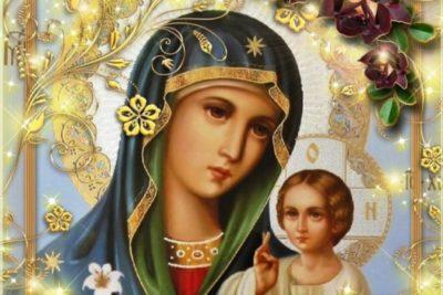 В каком году родилась Пресвятая Богородица