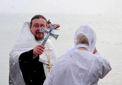 Сколько дней длится праздник Крещения