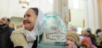 Можно ли пить святую воду не натощак