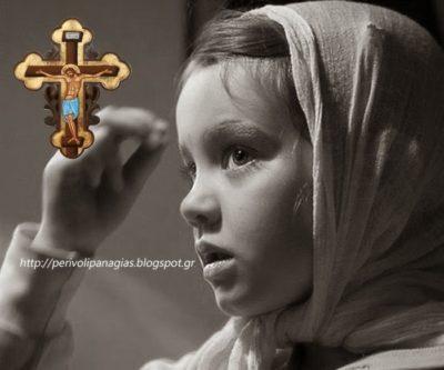 Кто крестится ладонью