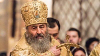В каком году Русская Православная Церковь стала автокефальной