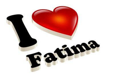 Что означает имя фатимат