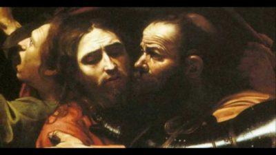 Как Иуда предал